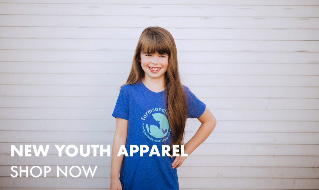 Check out our selection of youth apparel